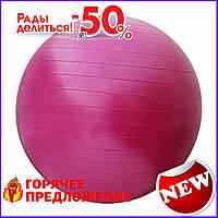 Мяч для фитнеса фитбол SportVida 65 см Anti-Burst Pink TOP_41-277820
