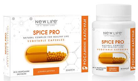 Spice Pro (Спайс Про) растительные капсулы - для пищеварения, похудения, иммунитета, фото 2