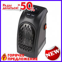 Мини обогреватель Rovus Handy Heater с пультом TOP_11-132697