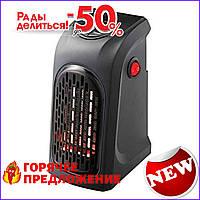 Мини обогреватель Rovus Handy Heater для дома и офиса TOP_11-131876