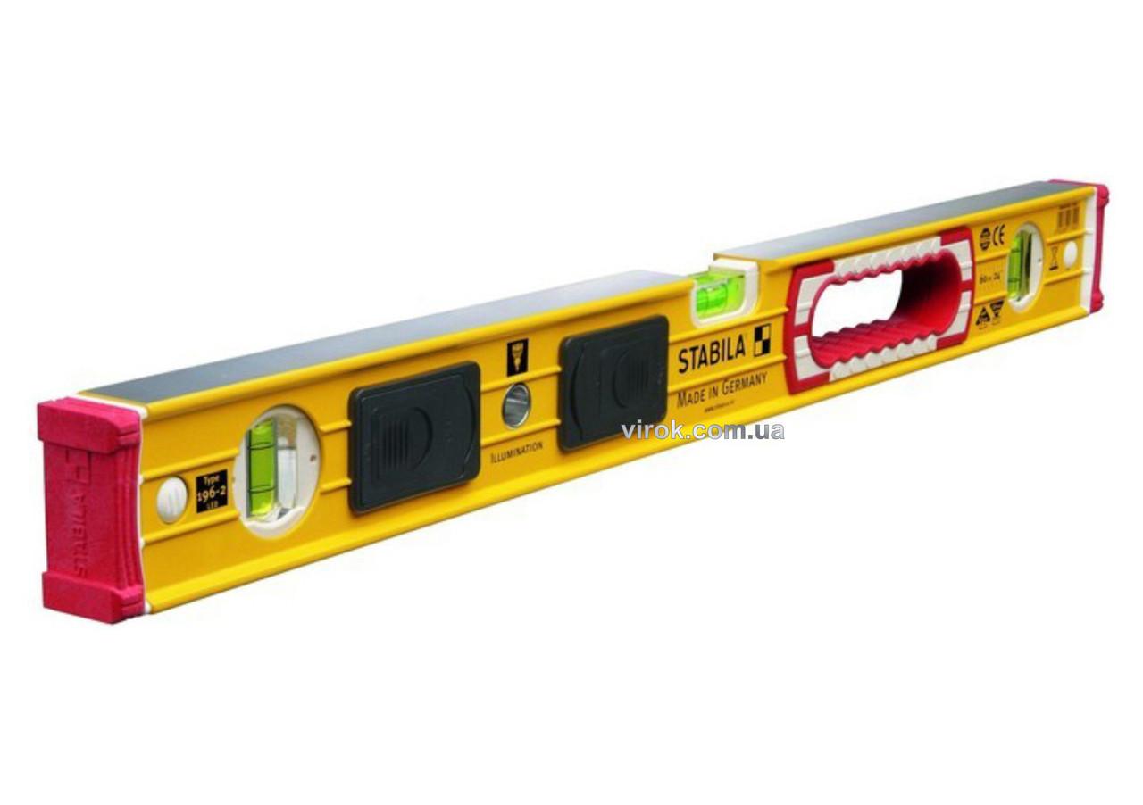 Рівень з LED-підсвіткою STABILA Type 196-2 60 см