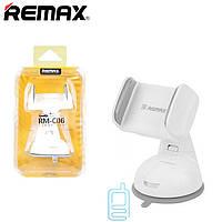 Держатель для телефона Remax RM-C06 бело-серый