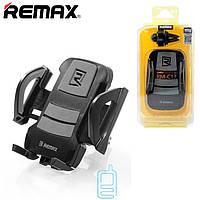 Держатель для телефона Remax RM-C13 черно-серый