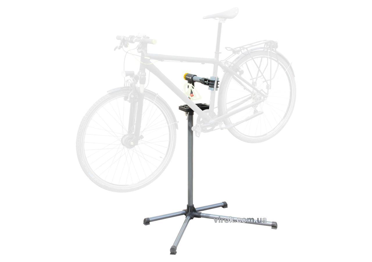 Стійка для обслуговування велосипедів VOREL 105-145 см 30 кг