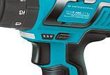 Шуруповерт аккумуляторный Kraissmann 2500 E-ABS 12/2 LI (2 батареи 2500мАч, ударный), фото 2