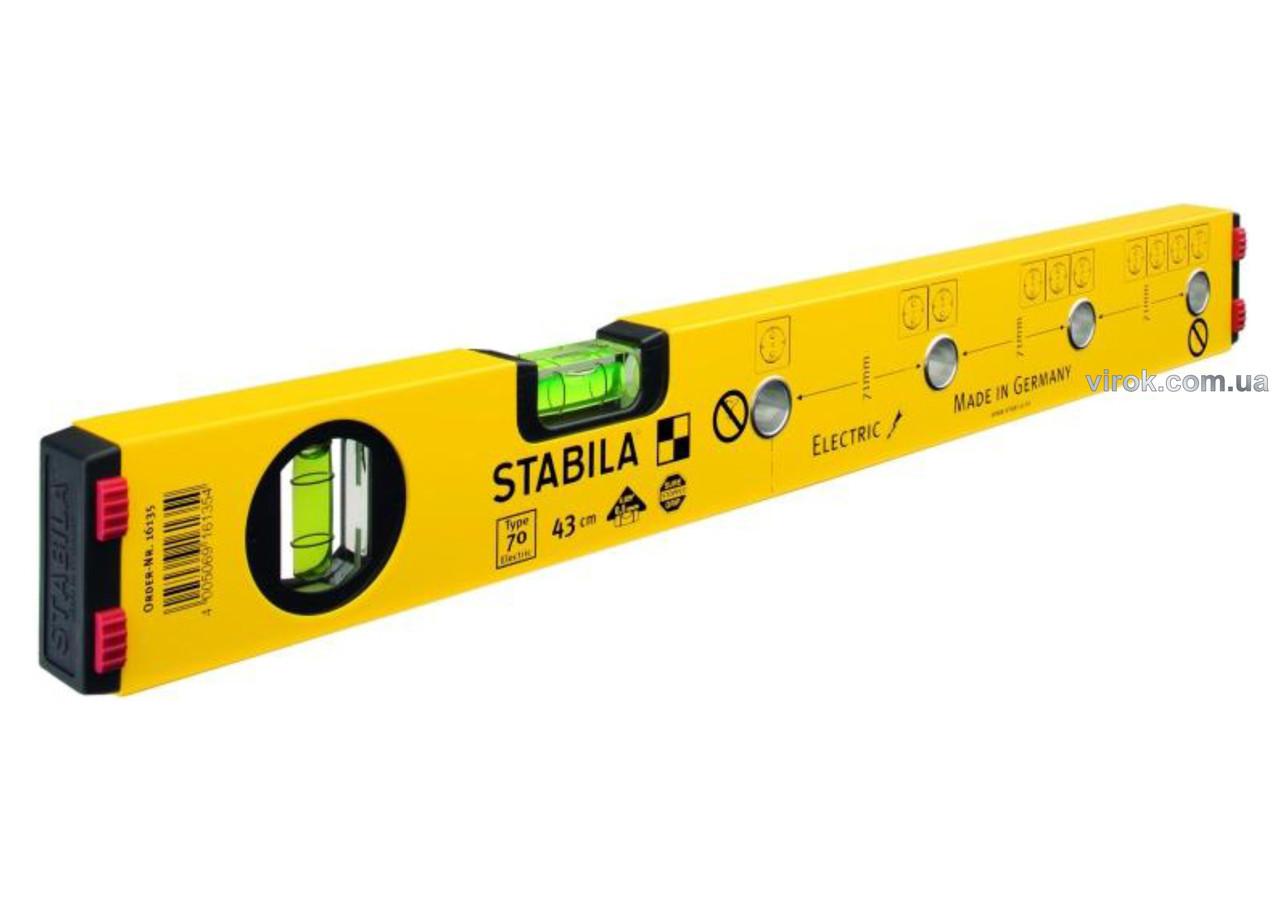 Рівень STABILA тип 70 Electric з двома капсулами L=43 см