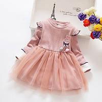 Сукня рожева 4849