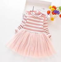 Сукня рожева 4850