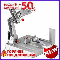 Стойка для угловой шлифмашины Forte Ags 230 TOP_11-236340
