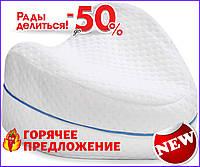 Ортопедическая подушка для ног и коленей анатомическая с эффектом памяти Leg Pillow Лег пиллоу TOP_11-276283