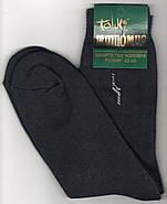 Шкарпетки чоловічі махрові х/б з вовною Талько, Житомир, 42-45 розмір, чорні,1573, фото 3