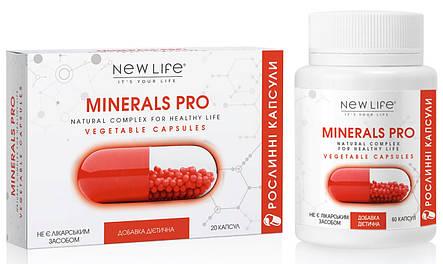 Minerals Pro (Минералс Про) растительные капсулы - мощный комплекс минералов, фото 2