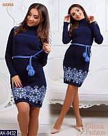 Платье женское   машинная вязка  размер 44-52 универсальны  минималка 5 шт любых расцветки, фото 1