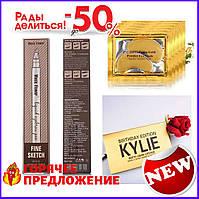 Карандаш для бровей подарок Коллагеновая маска для кожи вокруг глаз и Набор жидких матовых помад TOP_11-276419