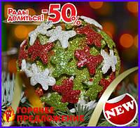 Елочная игрушка шар Человечки 3D TOP_11-209591
