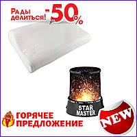 Подушка Memory Pillow ортопедическая в подарок Проектор звездного неба KS Star Master Black TOP_11-277561