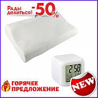 Подушка Memory Pillow ортопедическая и в подарок Часы CX508 кубик TOP_11-277524