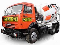 Бетон товарный П3В40 (М-500)