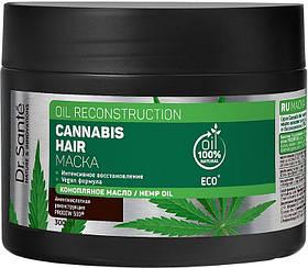 Маска. Інтенсивне відновлення волосся 300 мл Dr.Sante Cannabis Hair