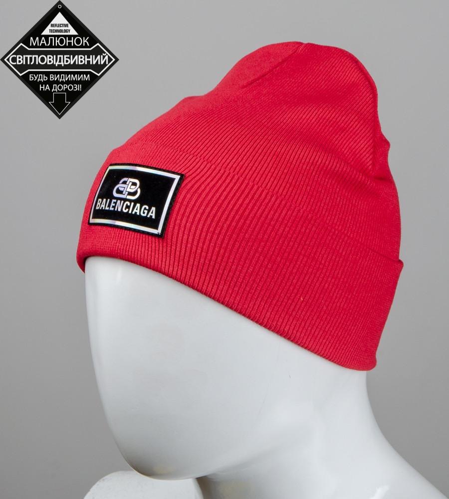 Трикотажная шапка Balenciaga светоотражающий принт (20216), Красный