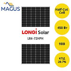 Солнечная батарея Longi Solar LR4-72HPH 450 Вт 9BB Half Cell (монокристаллическая)
