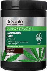 Маска. Інтенсивне відновлення волосся 1000 мл Dr.Sante Cannabis Hair