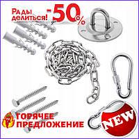 Комплект монтажный для гамаков, качелей, садовых коконов Springos TOP_41-277761
