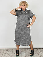 Женское платье NadiN 1494 1 Серый меланж 60 р 1494160, КОД: 1256241