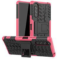 Чохол Armor Case для Sony Xperia 5 Rose
