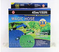 Шланг для полива Magic Hose 45m