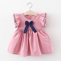 Сукня рожева 4309
