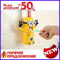 Автоматический дозатор для зубной пасты с держателем для щеток Миньон TOP_11-278556