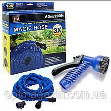 Шланг для полива Magic Hose 60m