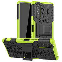 Чохол Armor Case для Sony Xperia 5 Lime