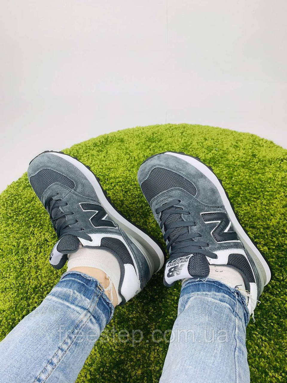 Жіночі кросівки в стилі New Balance 574 сірі з білим