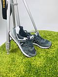 Жіночі кросівки в стилі New Balance 574 сірі з білим, фото 9
