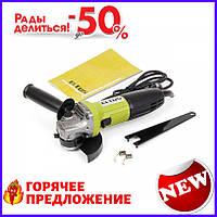 Машина углошлифовальная Болгарка Eltos МШУ-125-1150 TOP_11-235925