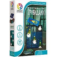 Настольная игра Smart Games Охотники за привидениями SG 433 UKR, КОД: 2438599
