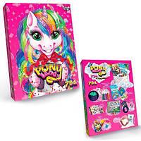 """Игровой набор для девочек Pony Land 7 в 1 / развивающая настольная игра/ Набор для творчества 7в1 """"Pony Land"""""""