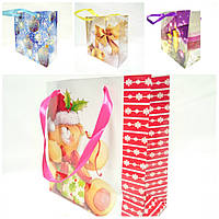 Новогодние подарочные пакеты оптом разные 12шт набор