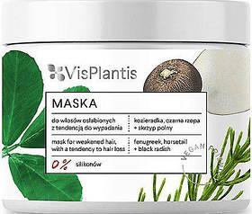 Маска проти випадіння волосся з екстрактом хвоща і чорної редьки 400 мл Vis Plantis