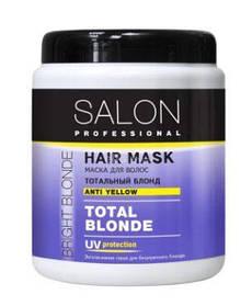 Тотальний блонд 1000 мл Salon Professional