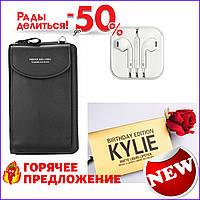 Клатч-сумочка Forever и в подарок Набор жидких матовых помад Kylie и Наушники EarPods TOP_11-260656