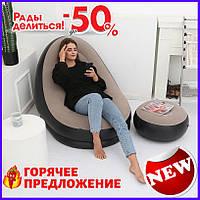 Кресло и пуф надувные Jilong TOP_11-265774