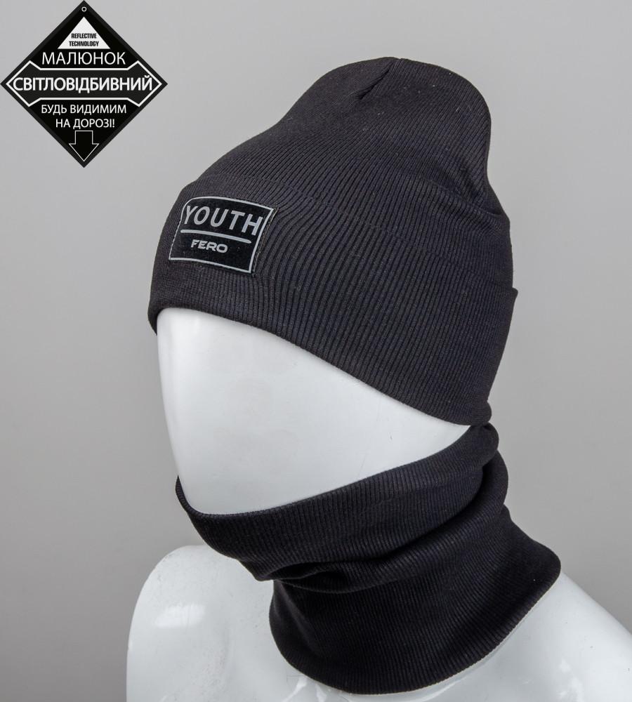 Комплект шапка и бафф Youth опт (20222), Черный