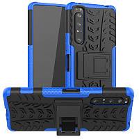 Чехол Armor Case для Sony Xperia 1 II Blue