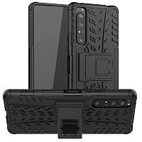 Чехол Armor Case для Sony Xperia 1 II Black