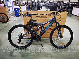 """Велосипед двухподвесной горный Blackmount GFRD 24"""", рама 16"""""""