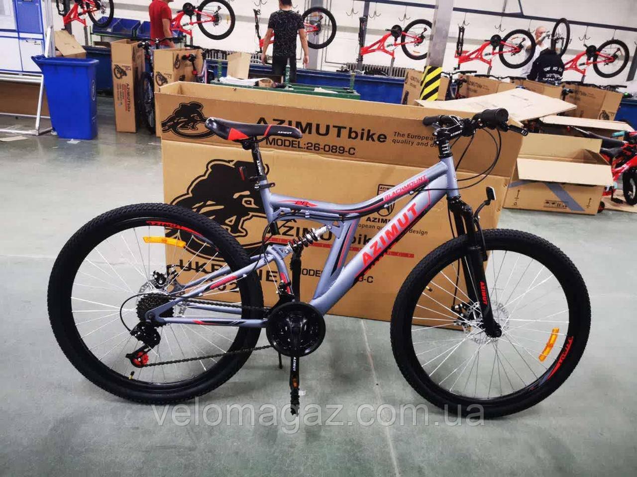 """Велосипед двухподвесной горный AZIMUT Blackmount 26"""", рама 18"""", GFRD серый"""
