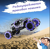 Радиоуправляемая машинка Drift Stunt Car 4WD с функцией ездить боком